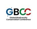 Mezinárodní ochranářsko-vědecká konference GBCC
