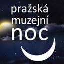 13. Pražská muzejní noc proběhne i na naší fakultě