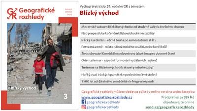GR 29(3)_Blízký východ_propagace.jpg