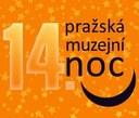 Pražská muzejní noc 2017 Mapová sbírka