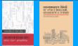 Geografické kurikulum: zamýšlená, realizovaná a dosažená podoba